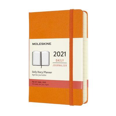 2021 Щоденники