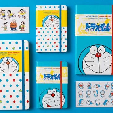Doraemon - Дораемон