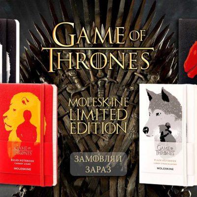 Game of Thrones - Гра Престолів